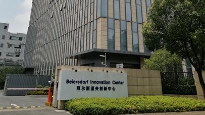 Beiersdorf News